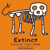 Extinct Siberian Tiger Sticker