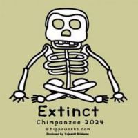 Extinct Chimp Sticker